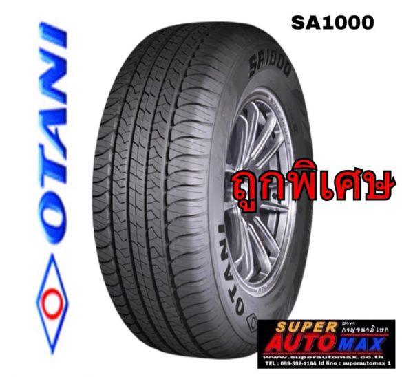 5460B8AA-8FE2-42A3-872C-ED306D8BB4EC