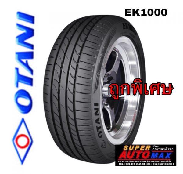 99C61620-D9C4-4BA5-9FCC-5A926502DF44