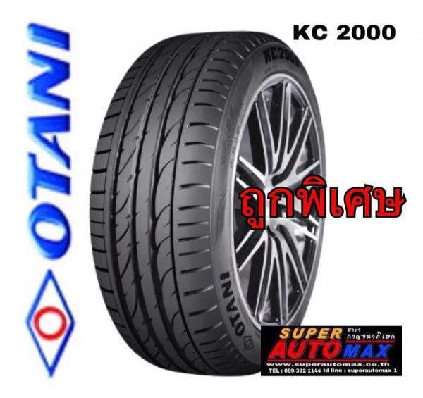 E5A22689-D5B9-434F-A1CD-D91A35C3ED02