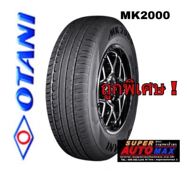 E62765F9-E6AD-46E2-99C0-CA9E9FF83A47
