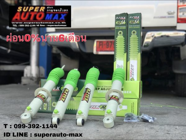16707A6E-1C42-4F19-964B-60CF0001EACC
