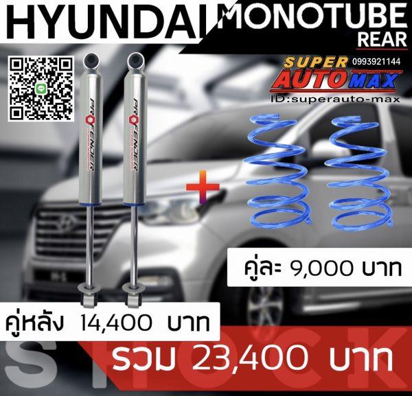 S__32456710
